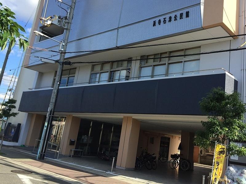 堺市石津公民館
